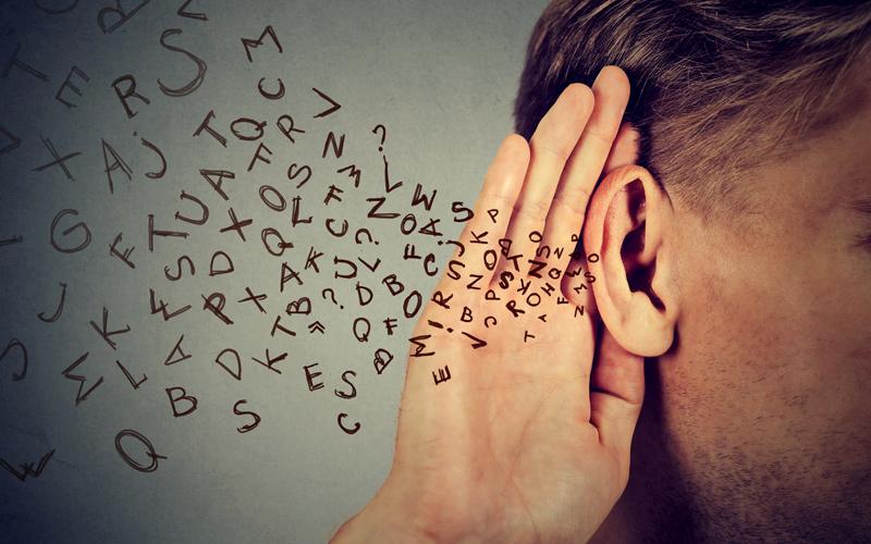 周りの人の声に耳を傾けられる人
